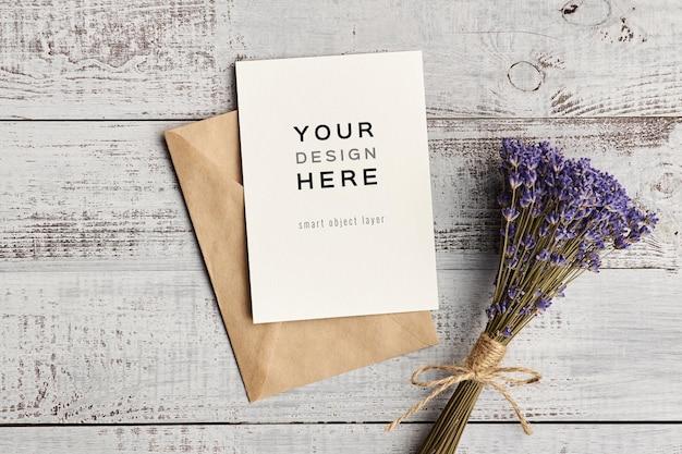 천연 라벤더 꽃 bouguet 인사말 카드 모형