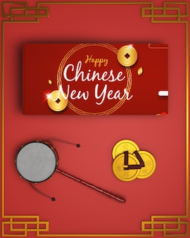 Greeting card with happy chinese new year message