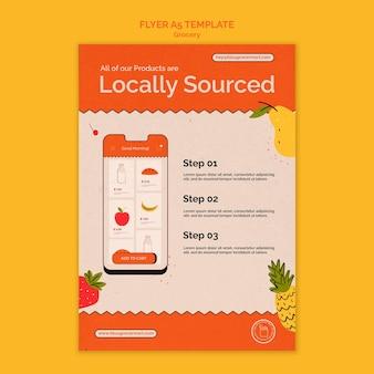 식료품 배달 서비스 인쇄 템플릿