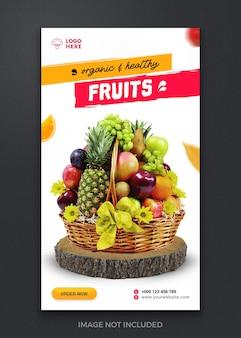 Бакалея свежие органические и здоровые овощи, фрукты, еда, instagram, facebook рассказы, дизайн шаблона