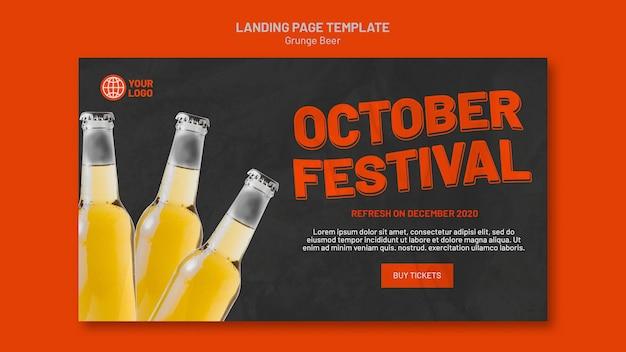 Grunge beer landing page template
