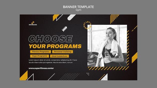Шаблон дизайна баннера спортзала