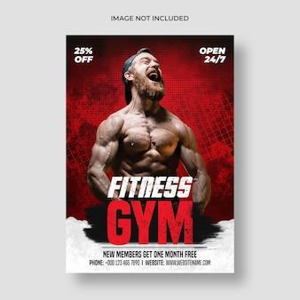 체육관 휘트니스 전단지 및 포스터 템플릿