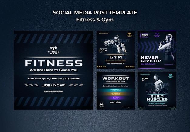 체육관 피트니스 소셜 미디어 게시물
