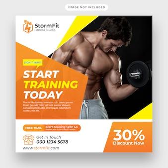 Gym fitness социальные медиа пост баннер