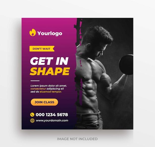 Тренажерный зал или фитнес-тренинг баннер instagram или квадратный флаер шаблон
