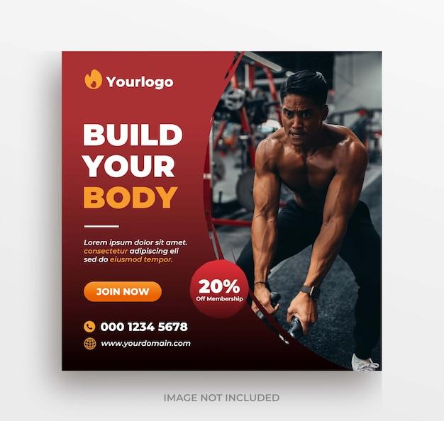 Тренажерный зал или фитнес-тренинг баннер instagram или квадратный флаер шаблон Premium Psd