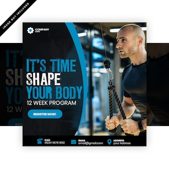 Gym post программа скидка