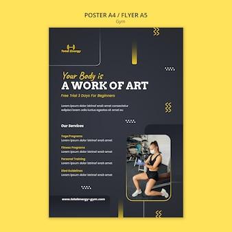 Шаблон дизайна плаката тренажерного зала