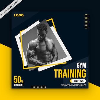 Gym social media post template
