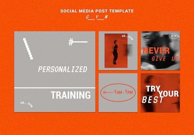 체육관 소셜 미디어 게시물 템플릿