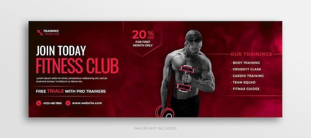 ジムのスポーツとフィットネスのトレーニングfacebookのタイムラインカバーまたはソーシャルメディアのwebバナーテンプレート