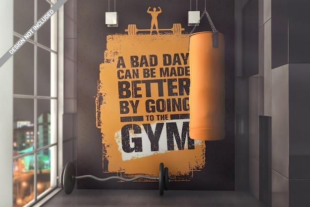 Gym wall mockup