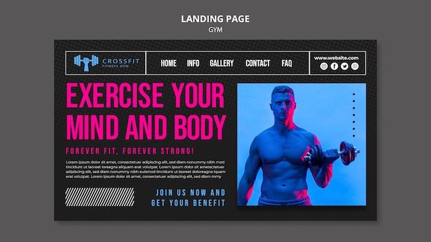 사진이 있는 체육관 웹 템플릿
