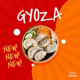 Gyoza or jiaozi new recipe for asian oriental japanese restaurant or sushibar