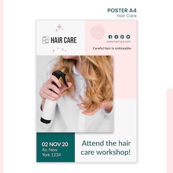 Шаблон плаката с советом по уходу за волосами