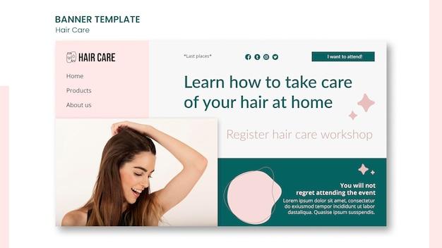Disegno del modello di banner per la cura dei capelli