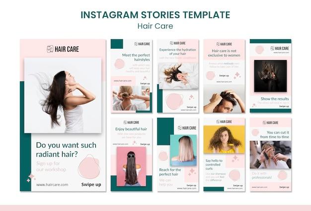 Советы по ремонту волос instagram stories