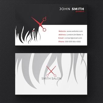Волосы визитная карточка салона