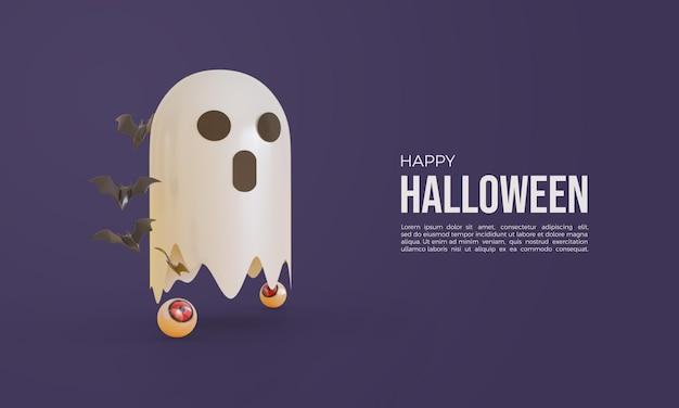 귀여운 유령 삽화와 함께 할로윈 3d 렌더링 프리미엄 PSD 파일