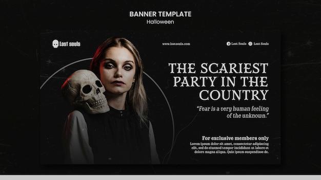 Halloween banner design template