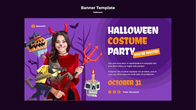 Хэллоуин концепция баннер шаблон