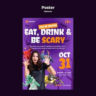 Шаблон плаката концепции хэллоуина