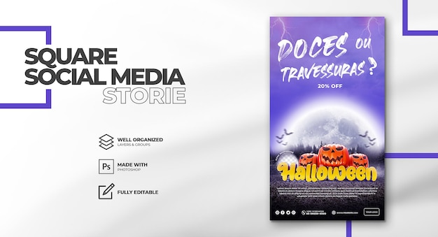 Шаблон истории в социальных сетях на хэллоуин элегантный 3d