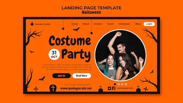 ハロウィンコスチュームパーティーのランディングページ