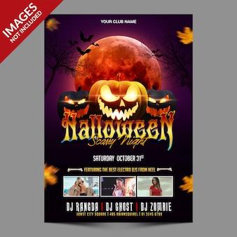 Рекламный флаер хэллоуина премиум psd шаблон