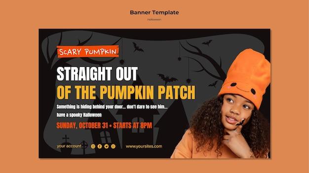 Halloween food banner template