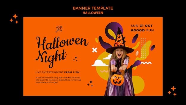 Modello di banner orizzontale di halloween