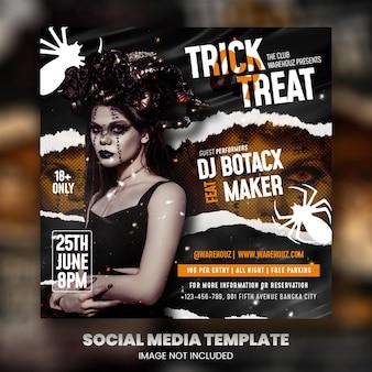 Публикация в социальных сетях о вечеринке в стиле ужасов на хэллоуин premium psd