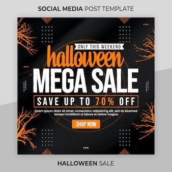 Хэллоуин instagram пост или квадратный шаблон веб-баннера