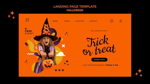 Шаблон целевой страницы хэллоуина