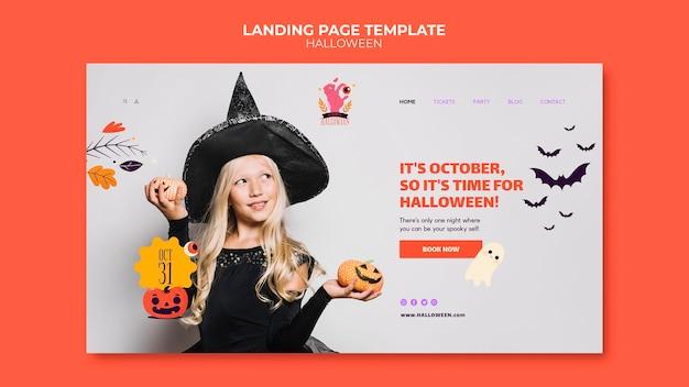 Шаблон целевой страницы хэллоуина Бесплатные Psd