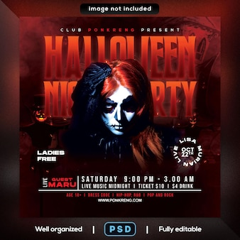 Флаер вечеринки в честь хэллоуина