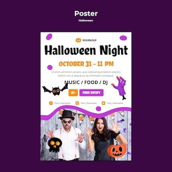 Хэллоуин ночь дизайн шаблона плаката