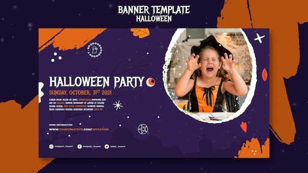 Modello di banner festa di halloween