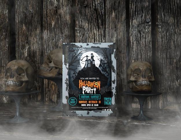 ハロウィーンパーティーポスターモックアップと木製の背景に頭蓋骨