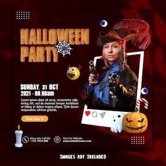 Шаблон баннера в социальных сетях для вечеринки на хэллоуин premium psd