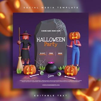 Шаблон сообщения в социальных сетях для вечеринки на хэллоуин с персонажем 3d рендеринга ведьмы и тыквы