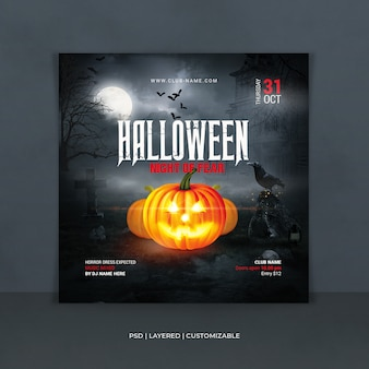 Баннер halloween party
