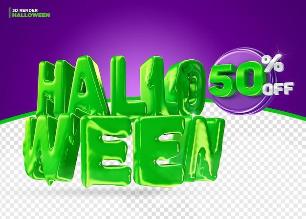 Рекламное предложение на хэллоуин со скидкой 50% на этикетку 3d-рендера для композиции