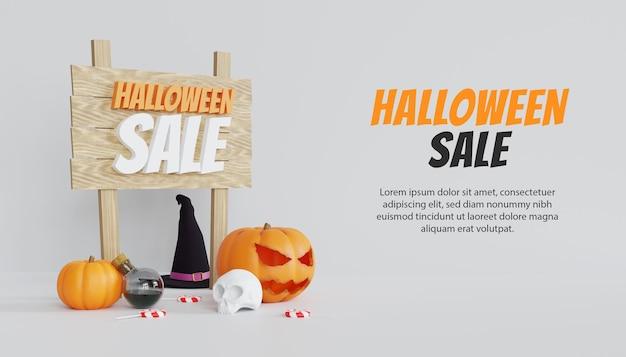 Хэллоуин специальная распродажа баннер с 3d тыквой