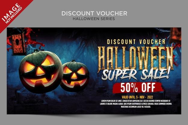 Halloween super sale discount voucher template