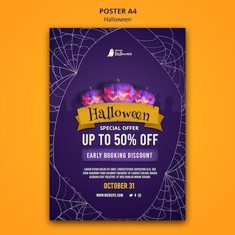 Шаблон вертикальной печати на хэллоуин