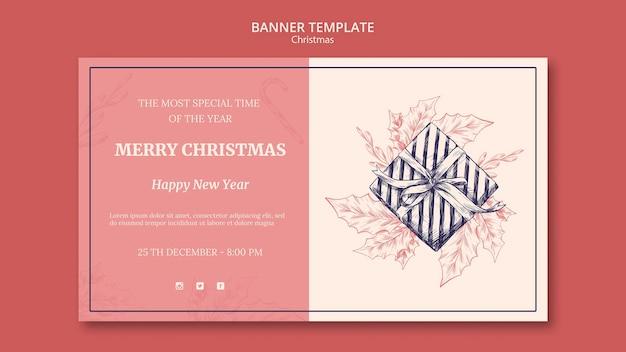 Ручной обращается рождественский баннер шаблон