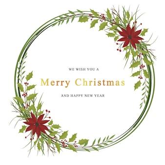 Рисованная рождественская открытка с гирляндой и листьями украшения
