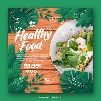 Hand drawn healthy menu promotion social media template
